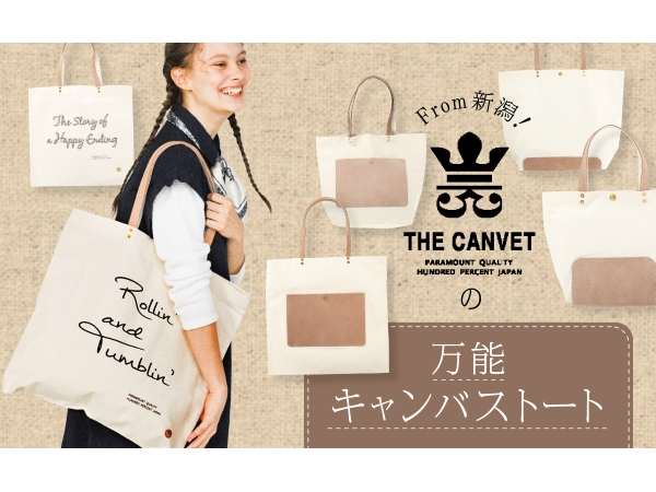 From新潟!THE CANVETの万能キャンバストート