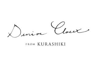 Denim Closet